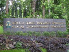 KFRI - Kerala Forest Research Institute